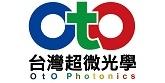 台灣超微光學/OtO Photonics