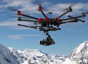 无人机遥感系统安全检测标准与业务运行体系通过验收