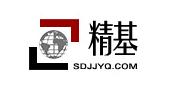 济南精基/JJYQ