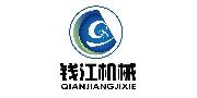钱江机械/QIANJIANGJIQIE