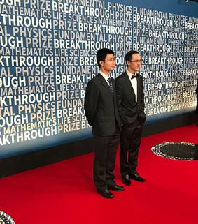 2017科学第一巨奖突破奖共颁2200万美元 两位中国人获奖