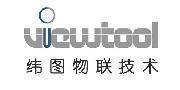 深圳纬图/viewtool