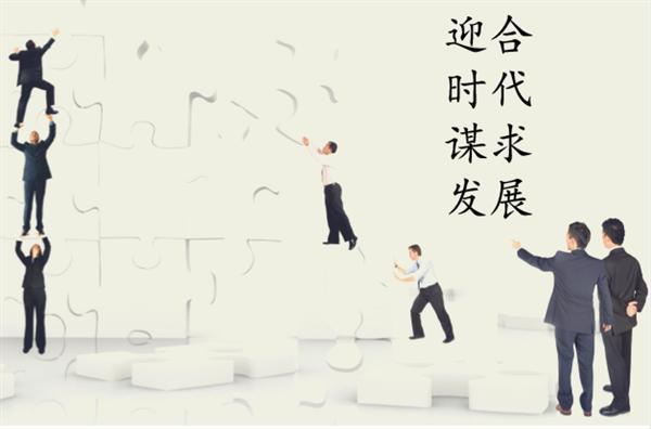 """2017年第四季度并购前瞻 这些仪器商""""大展出手"""""""