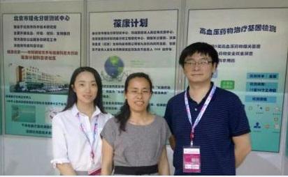 分析测试领域中的信息化科研工作者——访北京市理化分析测试中心