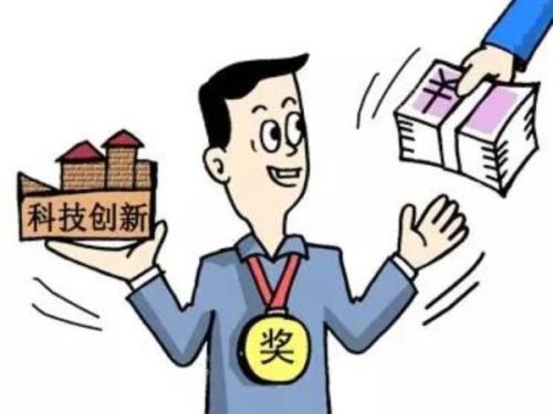 广东省对科技创新企业补贴:34.7亿,行器企业约占十分之一!