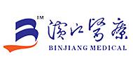 江阴滨江医疗/BIJIANG MEDICAL