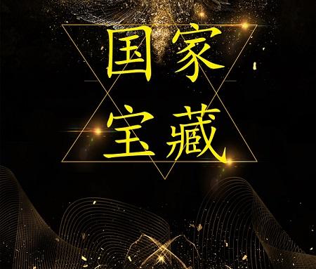 """光谱仪+显微镜揭秘""""国家宝藏""""越王勾践剑"""