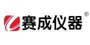(济南)赛成仪器