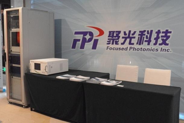 聚光科技助力第23届中国大气环境科学与技术大会