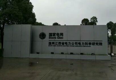 上海今森的高电压起痕试验仪在科学研究院成功运行壹年