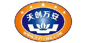 北京天创万安/TC-VIE