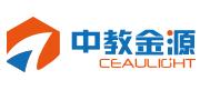 北京中教金源/CEAULIGHT