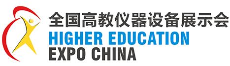 第51屆全國高教儀器設備展示會