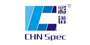 杭州彩谱/CHN Spec