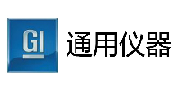 深圳通用仪器/GI