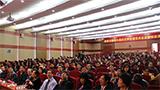 全国第七届近红外光谱学术会议