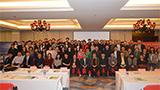 2018年第十一届中国食品安全检测技术高峰论坛