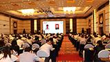 中国分析测试协会标记免疫分析专业委员会2018年学术峰会