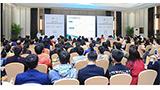 第十一届中国国际食品安全澳门网上娱乐论坛