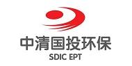 北京中清国投/SDIC EPT