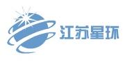 江苏星环/XINGHUAN