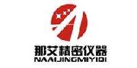 上海那艾/NAAI