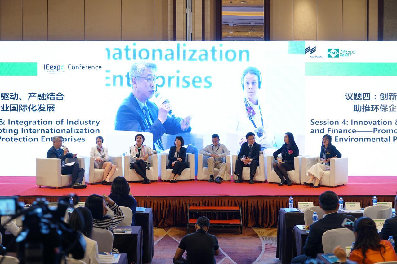 第19届中国环博会环境监测创新澳门网上娱乐大会
