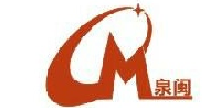 上海泉闽/QMXF