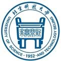 北京科技大学高性能光学测量系统公开招标公告