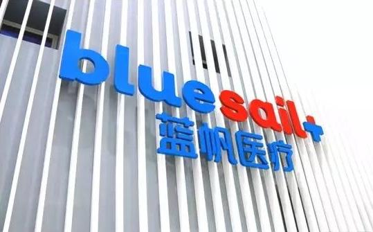蓝帆医疗将以58.95亿元收购柏盛国际集团93.37%的股份