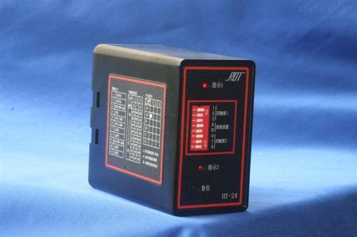中科院声学所研制出智能恒虚警率检测器