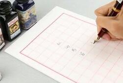 韩国科学家开发出环保型水性半导体墨水
