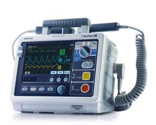 延安市宝塔区人民医院医疗器械及设备采购项目公开招标公告