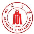 四川大学飞秒高精度激光切割机设备采购项目第二次公开招标