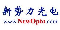 杭州新势力光电/NewOpto