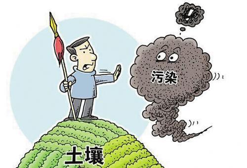 《土壤污染防治法》或年内出台? 一文告诉你为什么