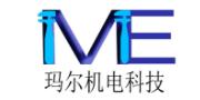 宁波玛尔/MaEr