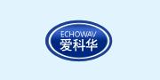 爱科华/ECHOWAV