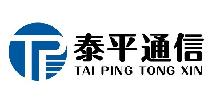 浙江泰平通信/TaiPing