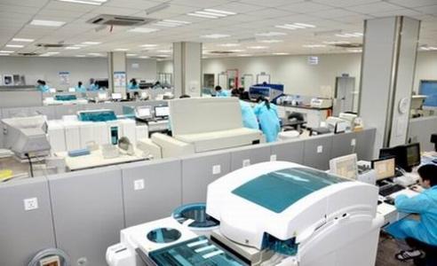 整合医疗检验检测机构使医疗器械行业迎重大利好