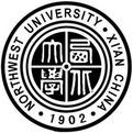 西北大学高通量场发射透射电子显微镜采购项目公开招标