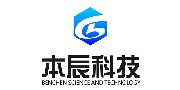 河北本辰/BENCHEN