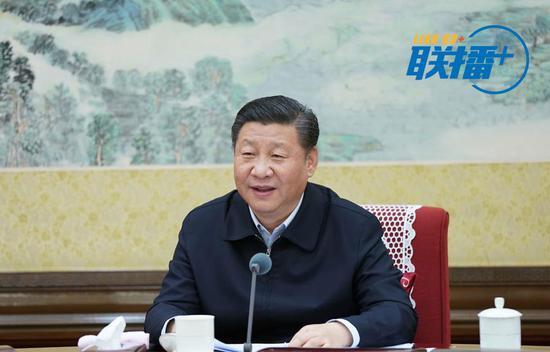 """中央政治局半年考 习近平这样要求""""关键少数"""""""