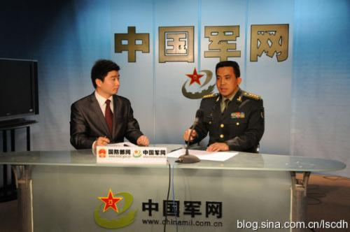 国务院新部门调来一位将军 自家人管起了自家事