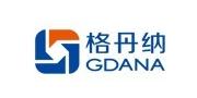 广州格丹纳/GDANA