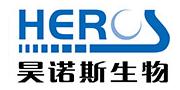 北京昊诺斯/HEROSBIO