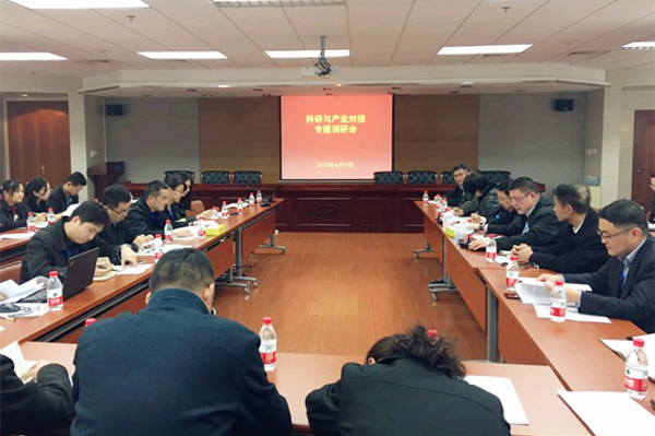 上海计量院召开计量科研与产业需求对接专题调研会