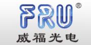 深圳威福光电