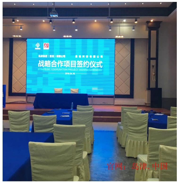 【签约】岛津集团(香港)有限公司与易铭科技有限公司签署战略合作协议