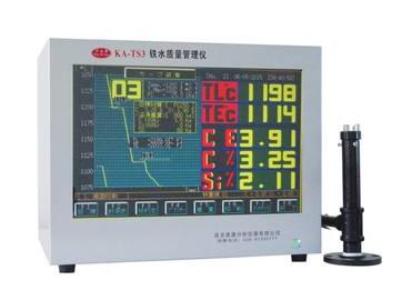 炉前铁水分析仪/炉前碳硅分析仪